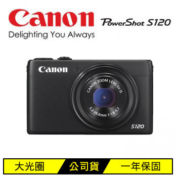 Canon PowerShot S120 類單眼數位相機