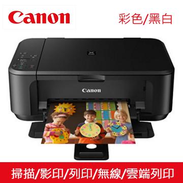 Canon MG3570(黑)相片複合機