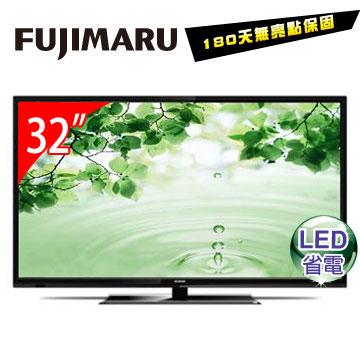 Fujimaru 32型LED液晶顯示器+視訊盒