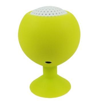 DIGIPRO 迷你吸盤喇叭-森林綠