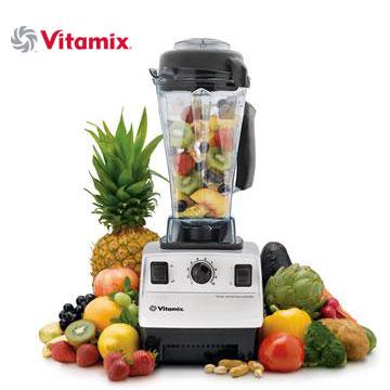 Vitamix TNC全營養調理機(經典白)
