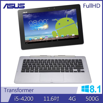 ASUS Transformer 三合一 分離多功筆電