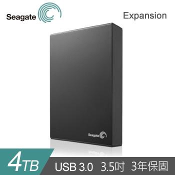 Seagate Expansion 3.5吋 4TB 外接式行動硬碟