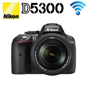 NIKON D5300 18-55mm KIT數位單眼相機-黑