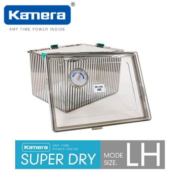 Kamera 防潮箱-LH型 (附濕度針)防潮箱-LH型
