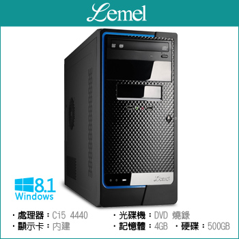 Lemel 四代i5四核 Win8主機