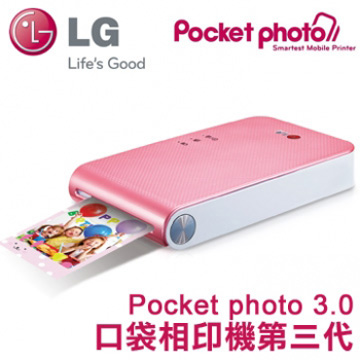 LG Pocket photo 3.0口袋相印機第三代(甜心粉)(PD239P)