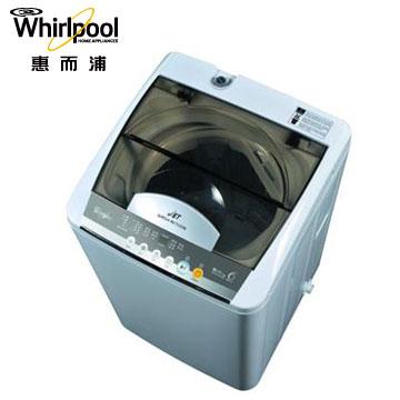 惠而浦 6.5公斤直立式洗衣機