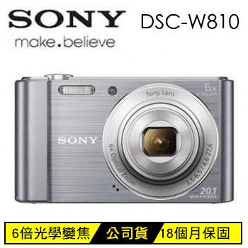 SONY W810數位相機-銀
