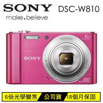 SONY W810數位相機-粉