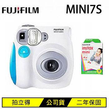 富士 Mini7s馬上看相機