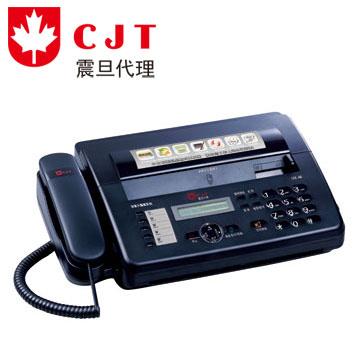 震旦CJT中文感熱式傳真機