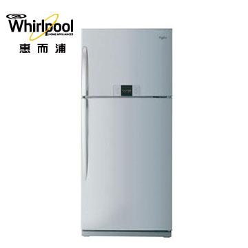 惠而浦 513公升上下門冰箱