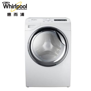 惠而浦 12公斤洗脫烘洗衣機