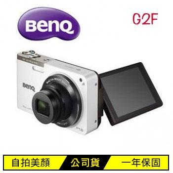 BenQ G2F數位相機-白