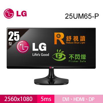LG 25UM65-P 25型 IPS