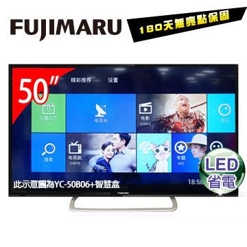 [福利品] Fujimaru 50型網路影音特仕版