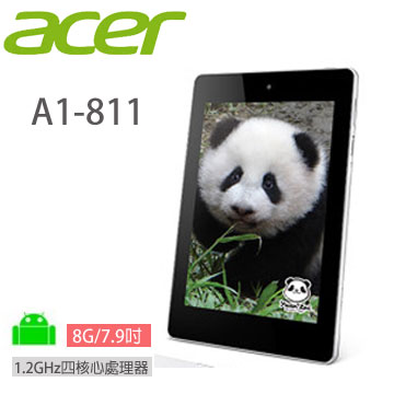 ACER ICONIA A1 8G-3G 平板電腦 (白)