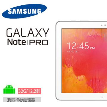 Samsung Galaxy Note Pro 32G WIFI 平板電腦 (白)