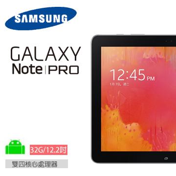 Samsung Galaxy Note Pro 32G WIFI 平板電腦 (黑)
