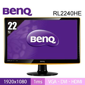 BenQ RL2240HE 22型 LED
