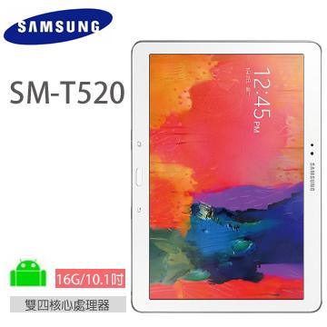 SAMSUNG Galaxy Tab Pro 10.1 16G WIFI 平板電腦 (白)