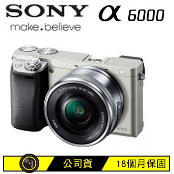 SONY α6000L可交換式鏡頭相機KIT