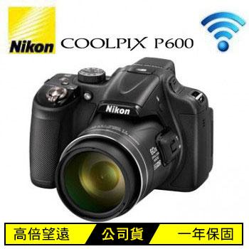 NIKON P600類單眼相機-黑