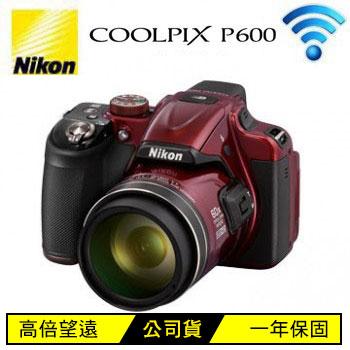 NIKON P600類單眼相機-紅