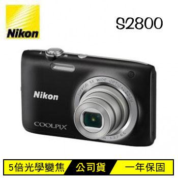 NIKON S2800數位相機-黑