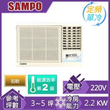 聲寶窗型定頻空調(右吹)