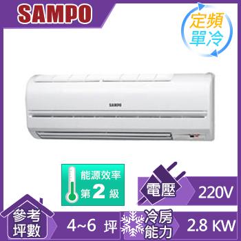 聲寶一對一定頻單冷空調AM-PA28L