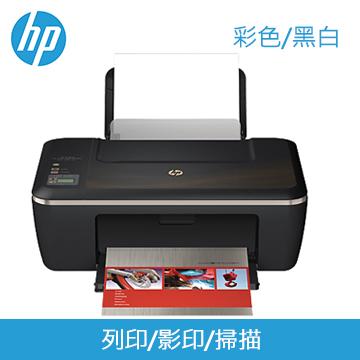 HP DJ IA2520超級惠省事務機