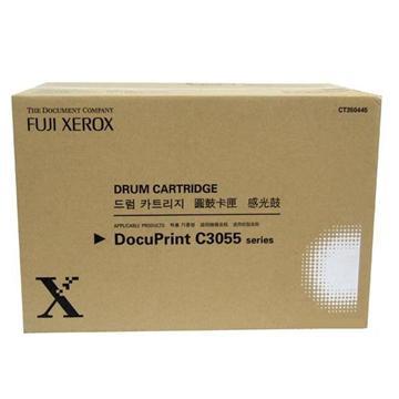 Fuji Xerox C3055DX 感光滾筒