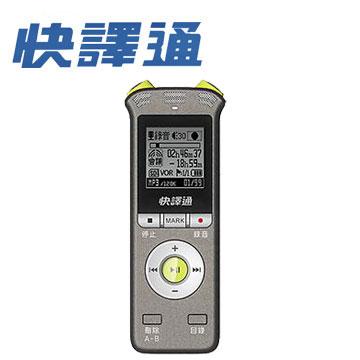 快譯通立體聲數位錄音筆(8G)