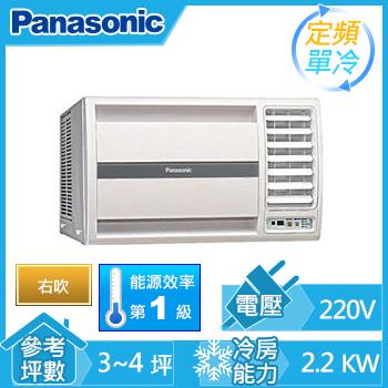 【節能補助】Panasonic 窗型單冷空調