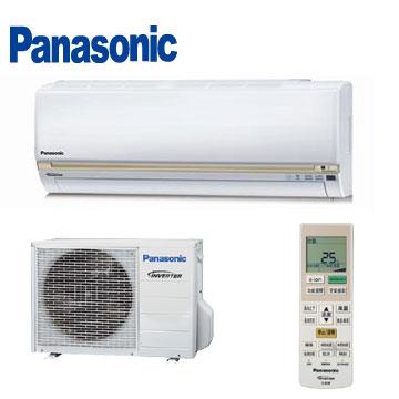 Panasonic ECO NAVI一對一變頻冷暖空調CS-LJ50HA