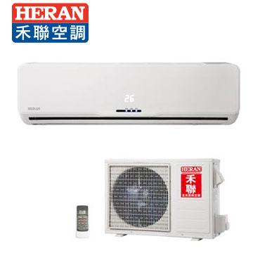 HERAN一對一變頻單冷空調 HI-M23A