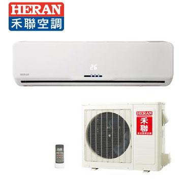 HERAN一對一變頻單冷空調 HI-M50A