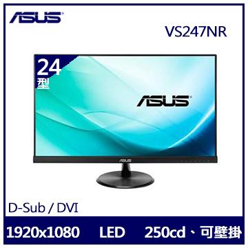 ASUS VS247NR 24型