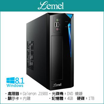 聯強(Lemel) 四核心 桌上型主機