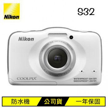 Nikon S32數位相機-白