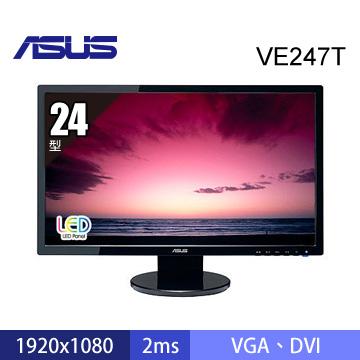 ASUS VE247T 24型 LED