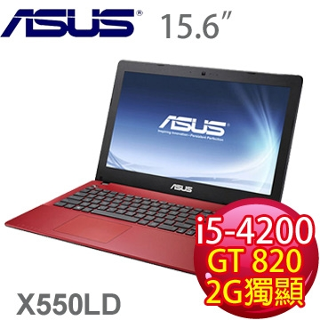 華碩四代i5 2G獨顯筆電