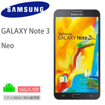 SAMSUNG GALAXY Note 3 Neo(黑)