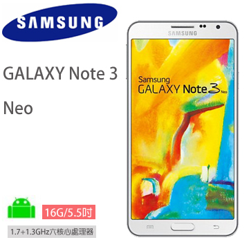 SAMSUNG GALAXY Note 3 Neo(白)