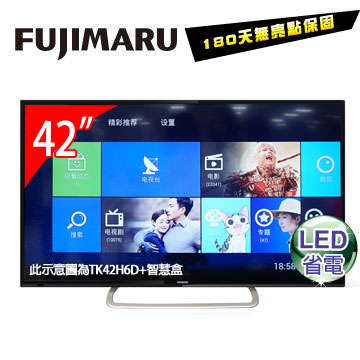 Fujimaru 42型連網 LED 【2014特仕版】