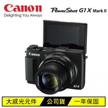 CANON G1X Mark II類單眼數位相機