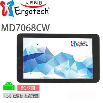 人因 MD7068CW 7吋8GB雙核心平板