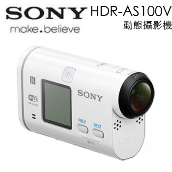 SONY AS100V動態攝影機